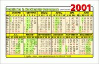 Kalenderkarte / Taschenkalender mit Schulferien 2001 Mecklenburg-Vorpommern