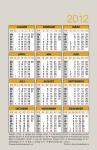 """Taschenkalender 2012 im Design """"Traditionell"""" im Hochformat mit deutschen Feiertagen ohne Schulferientermine"""